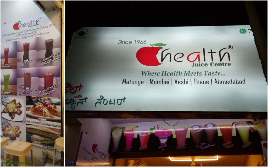 health-juice-center-rohit-dassani-043